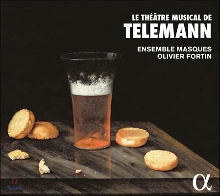 Ensemble Masques 텔레만의 극 음악: 관현악 모음곡집 - 서곡, 폴란드 협주곡 (Le Theatre Musical de Telemann) 앙상블 마스크, 올리비에 포르탱