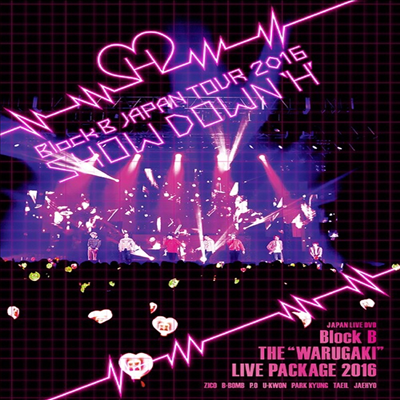 블락비 (Block.B) - The 'Warugaki' Live Package 2016 (Block B Japan Live Tour -Showdown H-/Block B Japan Live Tour -Showdown S-) (지역코드2)(2DVD)