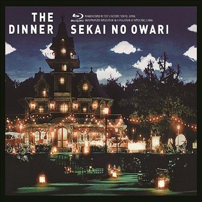 Sekai No Owari (세카이노 오와리) - The Dinner(Blu-ray)(2017)