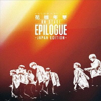 방탄소년단 (BTS) - 2016 BTS Live (花樣年華 On Stage:Epilogue) ~Japan Edition~(Blu-ray)(2017)