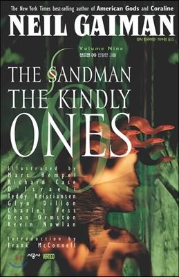 The SandMan 샌드맨 9