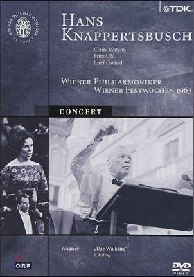 Hans Knappertsbusch 한스 크나퍼츠부슈 1963 - 바그너: 발퀴레 발췌 (Wagner: Die Walkure)