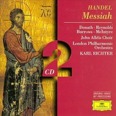 헨델 : 메시아 (Handel : Messiah) (2CD) - Karl Richter