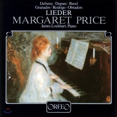Margaret Price 마가렛 프라이스 - 스페인과 프랑스 가곡: 드뷔시 / 라벨 / 그라나도스 / 로드리고 (Debussy / Duparc / Ravel / Granados / Rodrigo / Obradors: Lieder)
