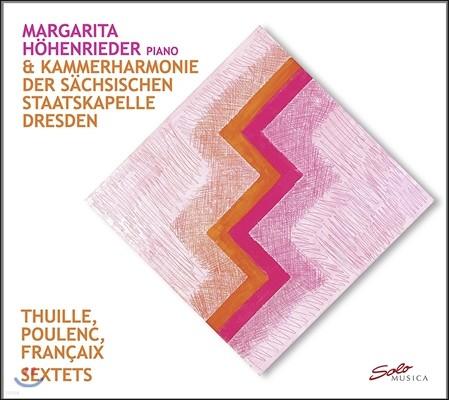 Margarita Hohenrieder 투일레 / 풀랑크 / 프랑세: 피아노와 목관 오중주를 위한 육중주곡 (Ludwig Thuille / Poulenc / Francaix: Sextets for Piano & Woodwind Quintet, L'Heure du Berger)