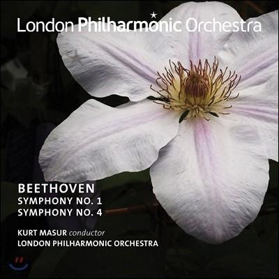 Kurt Masur 베토벤: 교향곡 1번, 4번 (Beethoven: Symphonies Op.21, Op.60) 쿠르트 마주어, 런던 필하모닉 오케스트라