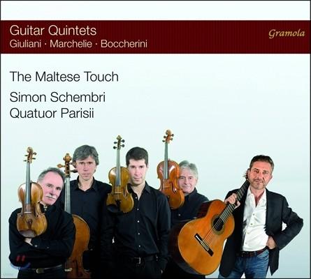 Simon Schembri / Quatuor Parisii 줄리아니: 기타 협주곡 1번[오중주 편곡 버전] / 보케리니: 기타 오중주 '판당고' 등 (The Maltese Touch: Guitar Quintets - Giuliani / Marchelie / Boccherini)