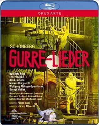 Marc Albrecht / Burkhard Fritz 쇤베르크: 구레의 노래 (Schoenberg: Gurre-Lieder)