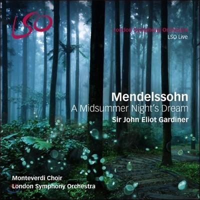 John Eliot Gardiner 멘델스존: 극 부수음악 '한여름 밤의 꿈' (Mendelssohn: Incidental Music 'A Midsummer Night's Dream' Op.61) 존 엘리엇 가디너, 런던 심포니
