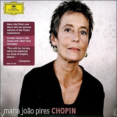 Maria Joao Pires 마리아 조앙 피레스 쇼팽 앨범 - 피아노 소나타, 마주르차, 왈츠 (The Voice of Late Chopin)