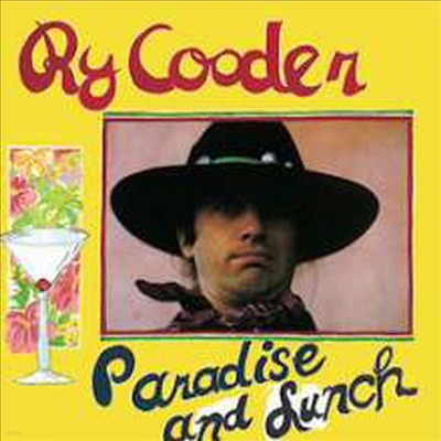 Ry Cooder - Paradise & Lunch (Ltd. Ed)(180G)(LP)