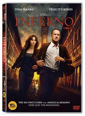 인페르노 (1Disc)