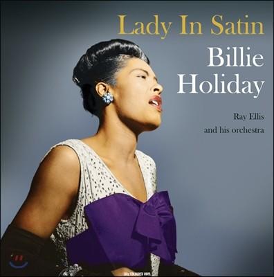 Billie Holiday (빌리 홀리데이) - Lady In Satin [투명 컬러 LP]
