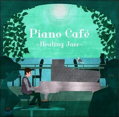 Jacob Koller (제이콥 롤러) - Piano Cafe ~ Healing Jazz (피아노 카페: 힐링 재즈)