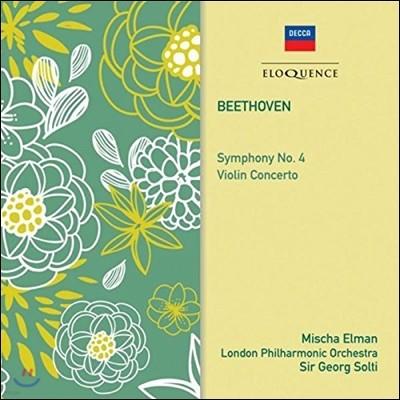 Georg Solti / Mischa Elman 베토벤: 교향곡 4번, 바이올린 협주곡 (Beethoven: Symphony Op.60, Violin Concerto Op.61) 게오르그 솔티, 미샤 엘만, 런던 필하모닉
