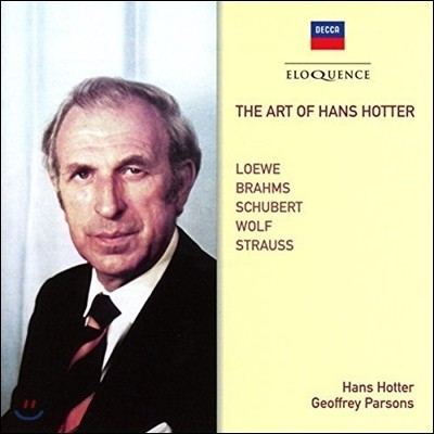 한스 호터의 예술 - 독일 가곡집 (The Art Of Hans Hotter - Loewe / Brahms / Schubert / Wolf / Strauss)