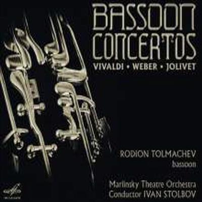 비발디, 베버 & 졸리베: 바순 협주곡 (Vivaldi, Weber & Jolivet: Bassoon Concertos) - Ivan Stolbov