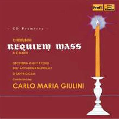 케루비니: 레퀴엠 (Cherubini: Requiem Mass in C Minor) - Carlo Maria Giulini