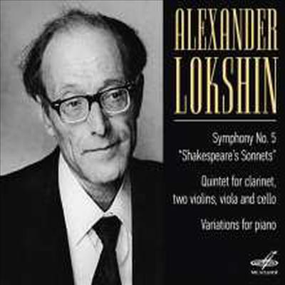 록신: 교향곡 5번 & 클라리넷 오중주 (Lokshin: Symphony No.5 & Clarinet Quintet) - Rudolf Barshai