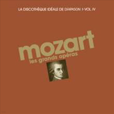 모차르트: 위대한 오페라 (Mozart: Les Grands Operas) (14CD Boxset) - Ferenc Fricsay
