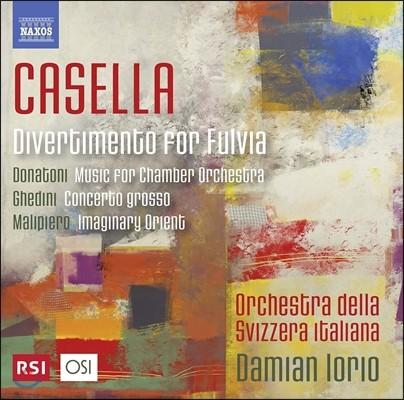 Damian Iorio 카셀라: 풀비아를 위한 디베르티멘토 - 20세기 이탈리아 작곡가들의 소편성 오케스트라를 위한 작품집 (Casella: Divertimento for Fulvia) 다미안 아이오리오