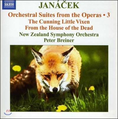 Peter Breiner 야나첵 : 오페라 관현악 편곡 (Janacek: Orchestral Suites from the Operas Volume 3)