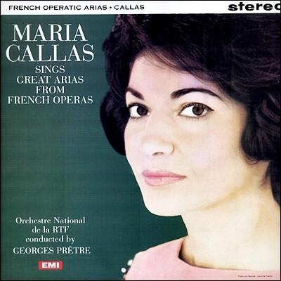 Maria Callas 마리아 칼라스 프랑스 오페라 아리아 (French Opera Arias) [LP]