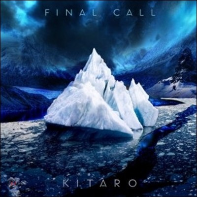Kitaro (기타로) - Final Call [LP]