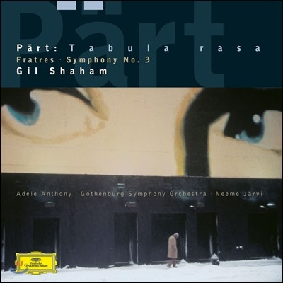 Gil Shaham 아르보 패르트: 교향곡 3번, 프라트레스, 타불라 라사 (Arvo Part: Tabula Rasa, Fratres, Symphony No.3) [LP]