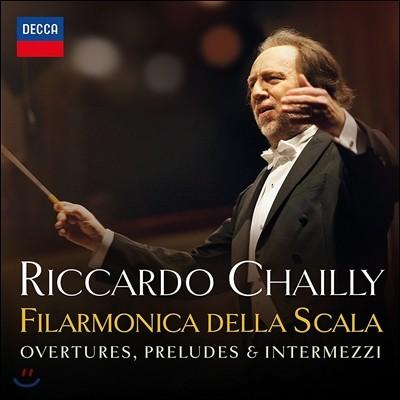 Riccardo Chailly 오페라 서곡과 간주곡 (Overtures, Preludes & Intermezzi) 리카르도 샤이, 스칼라 필하모닉 오케스트라