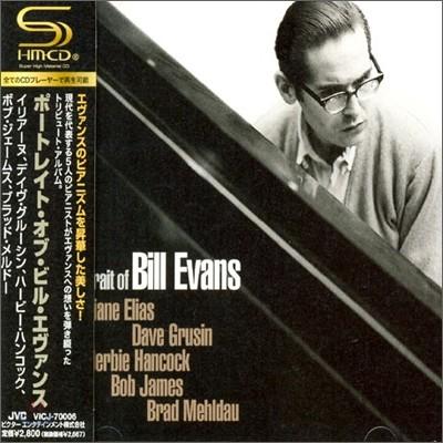 Eliane Elias, Dave Grusin, Herbie Hancock, Bob James, Brad Mehldau - Portrait Of Bill Evans