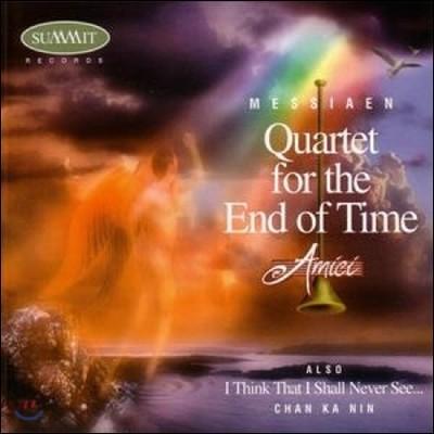 Amici Chamber Ensemble 올리비에 메시앙: 세상의 종말을 위한 4중주곡 (Olivier Messiaen: Quartet for the End of Time) 아미치 실내 앙상블