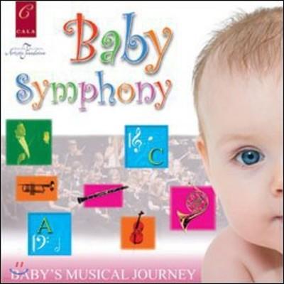 클래식 태교 음악 - 베이비 심포니 (Baby Symphony: Music for Babies and Children)