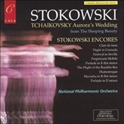 Leopold Stokowski 차이코프스키: 잠자는 숲속의 공주 (Aurora's Wedding from the Sleeping Beauty and Encores) 레오폴드 스토코프스키