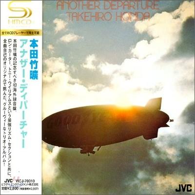 Takehiro Honda, Ron Carter, Tony Williams - Another Departure