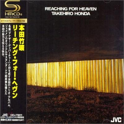 Takehiro Honda, Ron Carter, Tony Williams - Reaching For Heaven