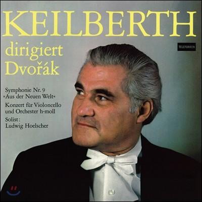 Joseph Keilberth 드보르작: 교향곡 9번 '신세계로부터', 첼로 협주곡 (Dvorak: Symphony Op.95 'From the New World', Cello Concerto Op.104) 요제프 카일베르트