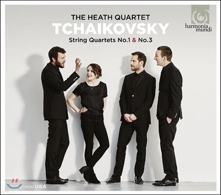 Heath Quartet 차이코프스키: 현악 사중주 1번, 3번 (Tchaikovsky: String Quartets Op.11, Op.30) 히스 콰르텟