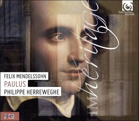 Philippe Herreweghe 멘델스존: 오라토리오 '사도 바울' (Mendelssohn: Paulus, Oratorio Op.36) 필립 헤레베헤, 샹젤리제 오케스트라, 콜레기움 보칼레 헨트