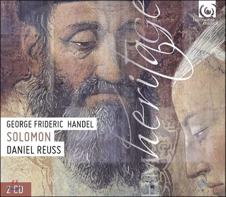 Daniel Reuss 헨델: 오라토리오 '솔로몬' (Handel: Oratorio 'Solomon' HWV67) 베를린 고음악 아카데미, 다니엘 로이스