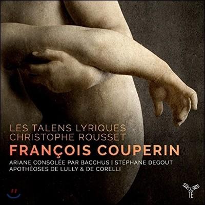 Christophe Rousset 쿠프랭: 륄리 찬미가, 파르나소스 또는 코렐리 찬미가, 칸타타 '바커스에게 위로 받는 아리안느' (Francois Couperin: Ariane Consolee par Bacchus, Apotheoses de Lully & de Corelli)