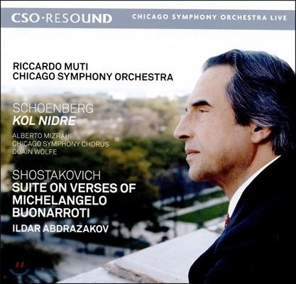 Riccardo Muti 쇤베르크: 콜 니드라이 / 쇼스타코비치: 미켈란젤로 시에 의한 모음곡 (Schoenberg: Kol Nidre Op.39 / Shostakovich: Suite on Verses of Michelangelo Muonarroti) 리카르도 무티