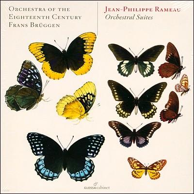 Frans Bruggen 라모: 관현악 작품 1집 - 아캉트와 세피스, 헤베의 축제 (Rameau: Orchestral Suites)