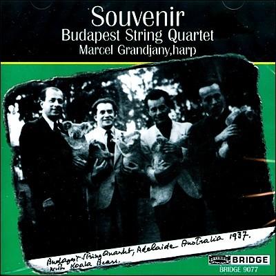 Budapest String Quartet 헨델 / 드뷔시 / 드보르작 - 부다페스트 사중주단 (Souvenir)