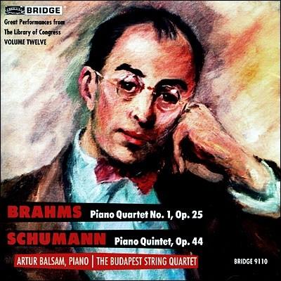 Budapest String Quartet 브람스: 피아노 사중주 1번 / 슈만: 피아노 오중주 - 부다페스트 사중주단