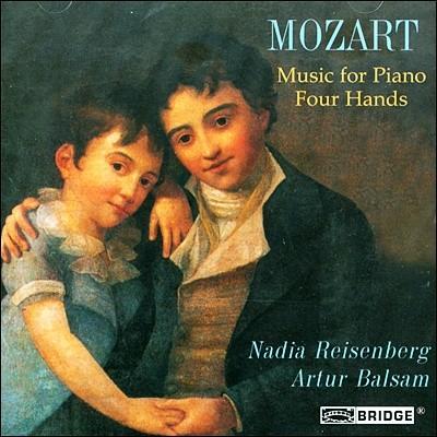 Nadia Reisenberg / Artur Balsam 모차르트: 네 손을 위한 피아노 작품집 - 나디아 라이젠베르크 (Mozart : Piano Four Hands)
