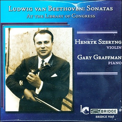 Henryk Szeryng 베토벤: 바이올린 소나타 1, 3, 9번 '크로이처 - 헨릭 셰링 (Beethoven: Sonata)