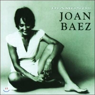 Joan Baez (존 바에즈) - Diamonds