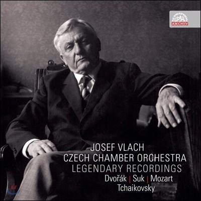 Josef Vlach 드보르작 / 모차르트 / 브리튼 / 차이코프스키 / 스트라빈스키 / 레스피기: 관현악 작품들 (Legendary Recordings - Dvorak, Suk, Mozart, Tchaikovsky, Stravinsky) 요제프 블라흐