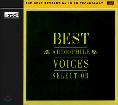 베스트 오디오 파일 셀렉션 (Best Audiophile Voices Selection)